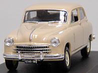 1/43 FIAT New Story Collection No.21 1400 1950年ミニチュアモデル