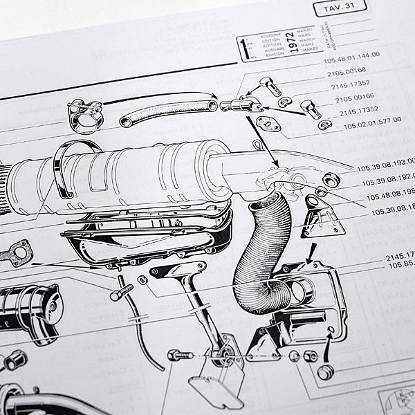 Alfa Romeo 2000 GIULIA GTV&Spider Parts Catalog(Engine