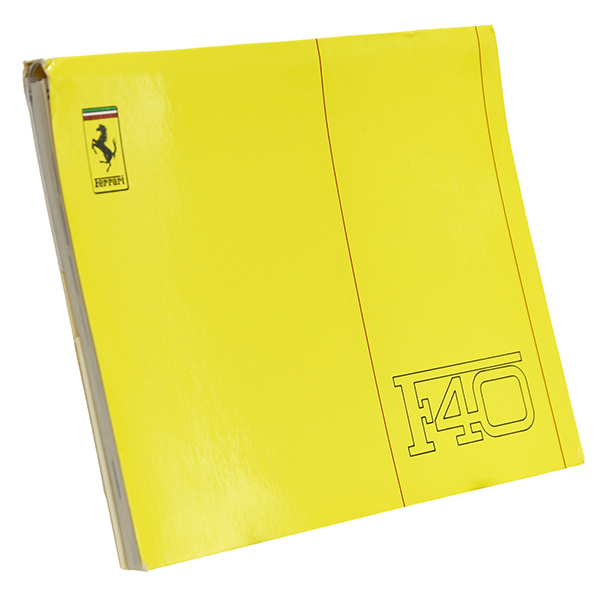 Ferrari F40 Technical Manual (Original)