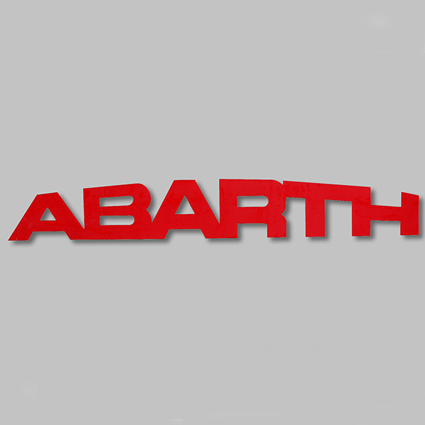 ABARTH NEWロゴステッカー (切り文字タイプ)<br><font size=-1 color=red>11/19到着</font>