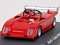 1/43 ABARTH Collection No.32 ABARTH OSELLA 2000 SPORT SPIDER 1972 Miniature Model
