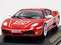 1/43 Ferrari GT Collection No.8 F430 Challengeミニチュアモデル