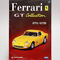 1/43 Ferrari GT Collection No.32 275GTBミニチュアモデル