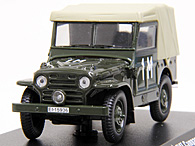 1/43 1000 MIGLIA Collection No.46 FIAT CAMPAGNOLAミニチュアモデル