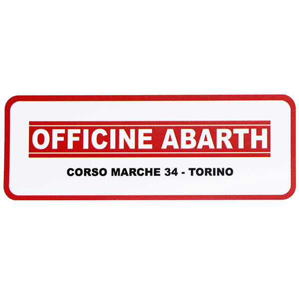 OFFICINE ABARTH -CORSO MARCHE 34-TORINOステッカー<br><font size=-1 color=red>11/19到着</font>