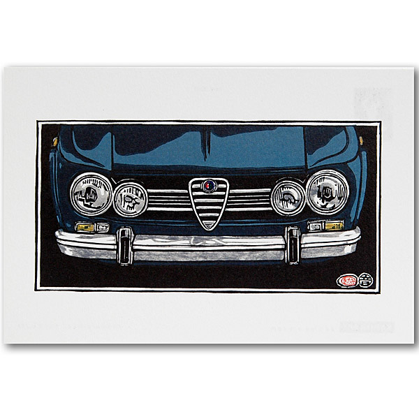 Alfa Romeo Giulia Super Post Card