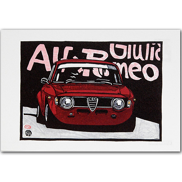 Alfa Romeo Giulia GTA Post Card