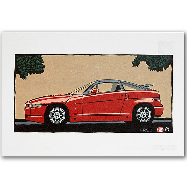 Alfa Romeo SZ Post Card