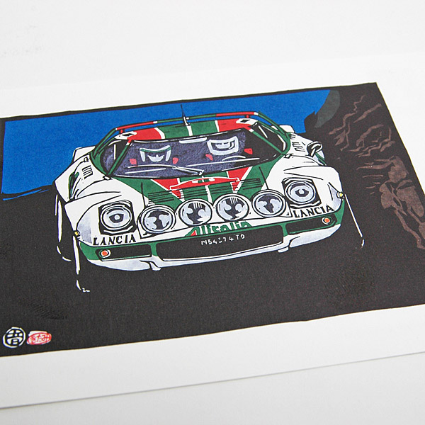 LANCIA Stratos Alitalia Post Card