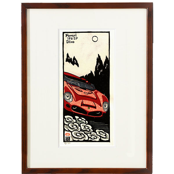 Ferrari 196SP Dino woodcut with frame by Otomaru Hanga