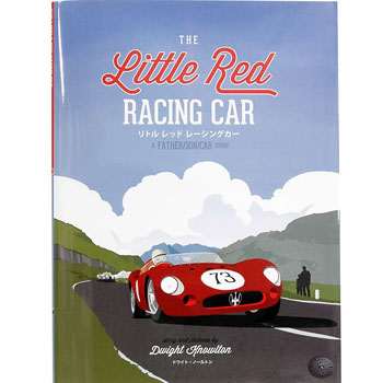 The Little Red Racing Car 絵本(ペーパークラフト付き)