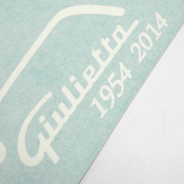Alfa Romeo Giulietta 60th anniversary cytting logo sticker white