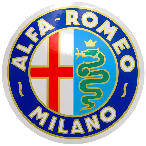 Alfa Romeo MILANO Emblem Sticker-220mm-