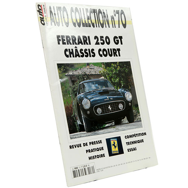 AUTO COLLECTION No.70-Ferrari 250 GT-