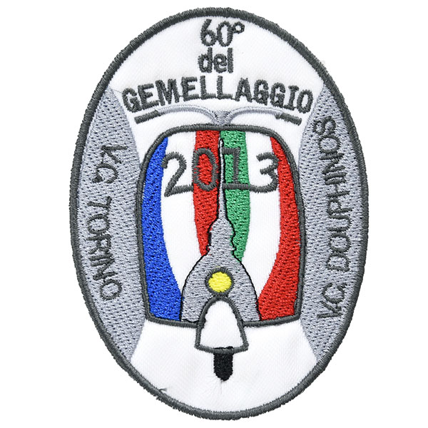 60th Anniversario del gemellaggio Patch