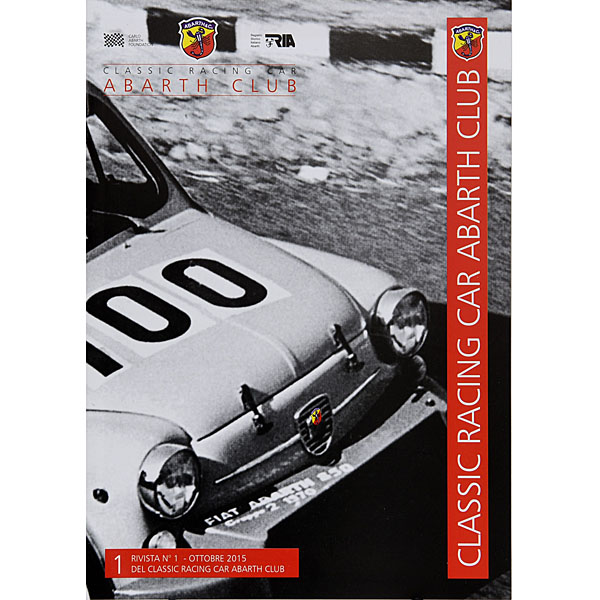 ABARTH CLASSIC RACING CAR CLUB会報誌