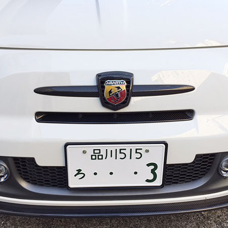 ABARTH 500 Carbon Front Intake Cover by THREE HUNDRED