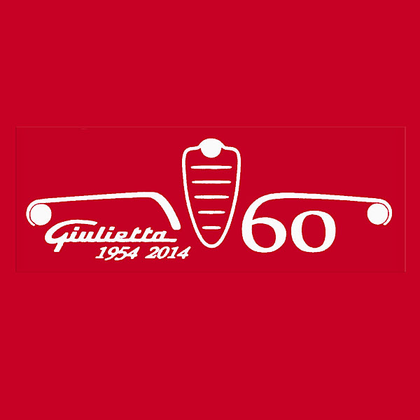 Alfa Romeo Giulietta 60 anni Memorial Sticker by RIA(Registro Italiano Alfa Romeo)