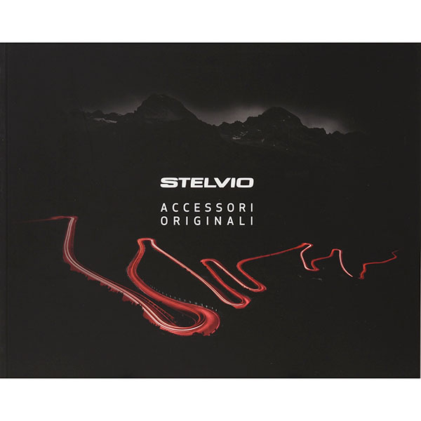 Alfa Romeo Stelvio Accessori Catalogue