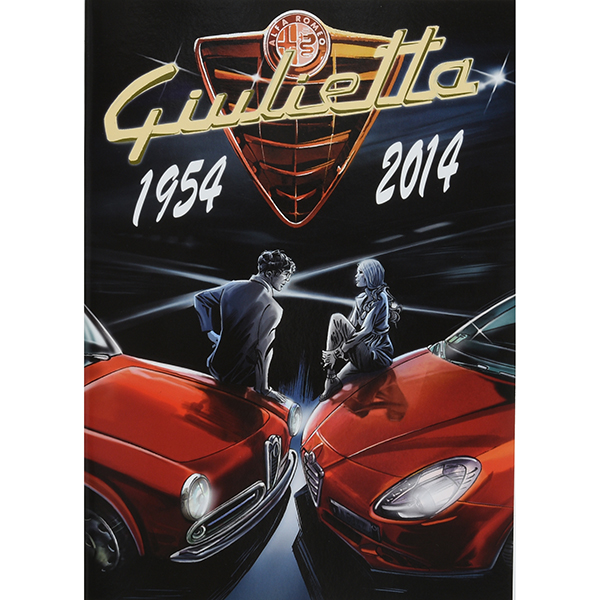 Alfa Romeo Giulietta 60th Memorial(1954-2014/Cartoon)