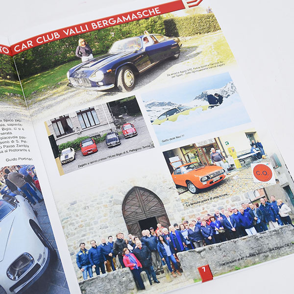 ZAGATO CAR CLUB会報誌-2017年No.10-