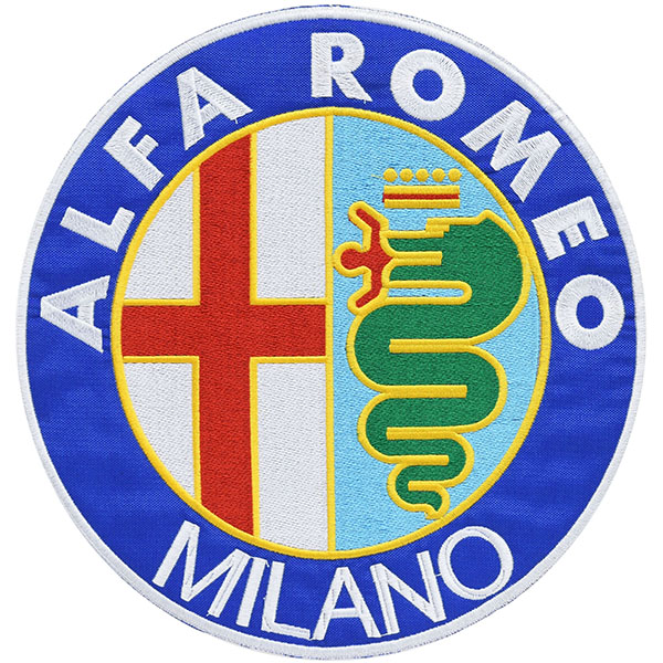 Alfa Romeo MILANO Emblem Patch(260mm)