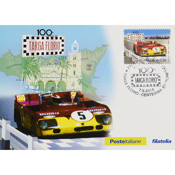 Alfa Romeo Tipo 33 Targa Florio Post Card by Poste Italiane