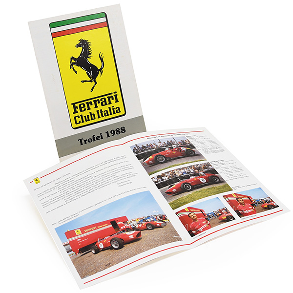 Ferrari Club Italia Meeting Leaflet Set