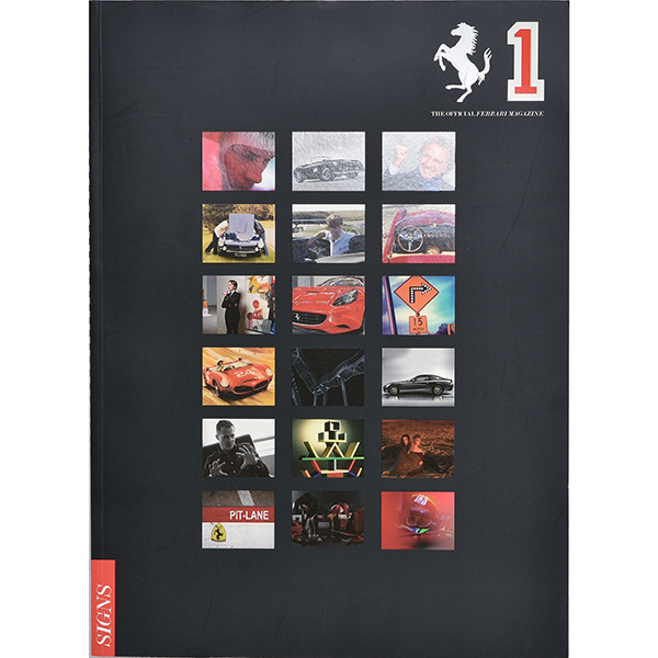 The Ferrari Official Magazine Vol.1