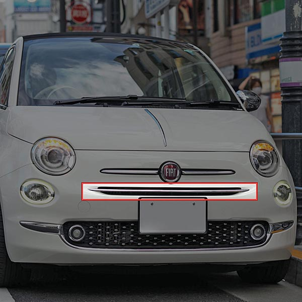 FIAT 500 (Series 4) Air Intake Chrome Insert<br><font size=-1 color=red>03/04到着</font>