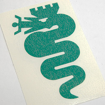 Alfa Romeo Snake Sticker (100mm/die cut)