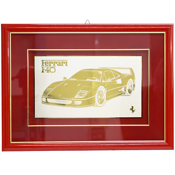 Ferrari F40 Plate with Frame
